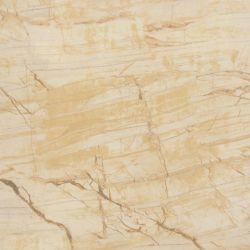 Керамогранитная плитка напольная, бежевая, 60х60 см KALE Natural Stone (YX600081)